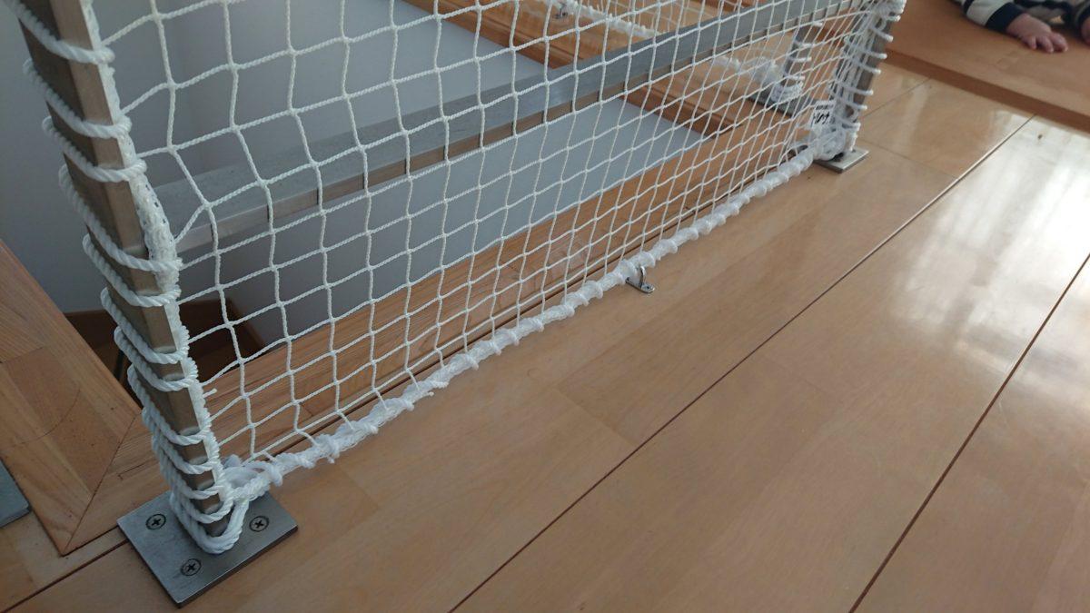 階段に転落防止ネットを設置
